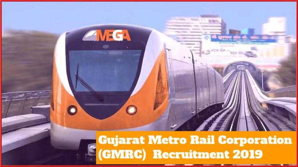 Gujarat-Metro-Rail-Corporation-GMRC-Urgent-Recruitment-2019