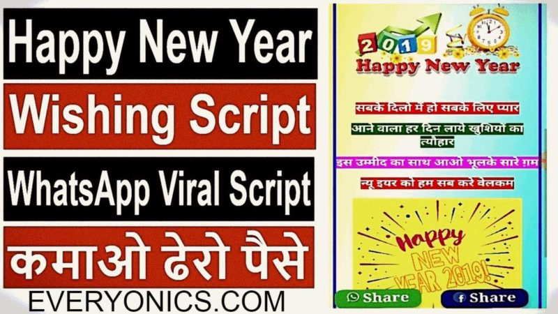 How To Generate Any Whatsapp Viral Script